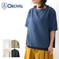 ORCIVAL[オーチバル・オーシバル]LINENCLOTHS/STEE[RC-3708YLM]リネンクロスショートスリーブTシャツ・LADY'S