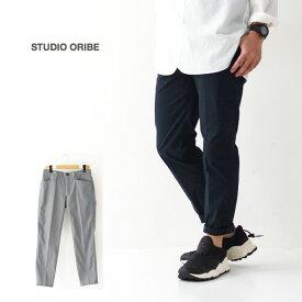 STUDIO ORIBE [スタジオオリベ] NEW L POCKET PANTS COOLMAX[エルポケットパンツ][LP11]ストレッチパンツ [ストレッチパンツ/チノパン/キレイめなトラウザーパンツ/スラックス] MEN'S/LADY'S