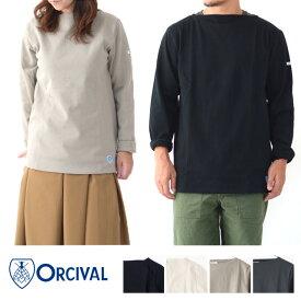 ◯PRE SALE 20%OFF セール◯ORCIVAL [オーチバル・オーシバル] VASQUE SOLID TEE [B211] COTTON LOURD バスクシャツ 長袖Tシャツ 無地 MEN'S/LADY'S