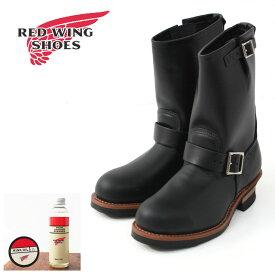 """RED WING[レッド・ウィング正規販売店] エンジニアブーツ11""""ENGINEER BOOTS (Steel-Toe) [style No.2268]【ミンクオイルとプロテクタープレゼント】・スティールトゥ・MEN'S"""