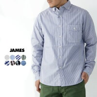 JAMES[ジェームス]STANDARDSHIRT【Pujol】[JS101]スタンダードシャツ・プジョル・長袖シャツ・メンズ・男性用・紳士・MEN'S
