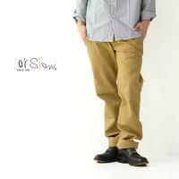 orslow[オアスロウ]MSLIMFITARMYTROUSERS[01-5361-40]メンズ・スリムフィット・アーミー・トラウザー・パンツ・チノパンツ・MEN'S