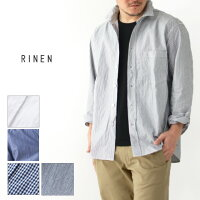 RINEN[リネン]80/2ダウンプルーフレギュラーカラーシャツ[38000]MEN'S【あす楽対応】