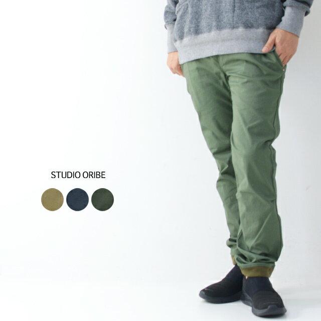 STUDIO ORIBE [スタジオオリベ] NEW RIB PANTS [リブパンツ] [RP03]「キレイめなイージーパンツ ストレッチパンツ/アウトドアパンツ」 MEN'S/LADY'S