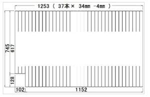 RSW75MN1K1XLC Panasonic パナソニック 巻きフタ サーモデッキ 1316