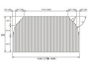 パナソニック Panasonic(松下電工 ナショナル) 風呂ふた(ふろふた フロフタ) 巻きふた GKU74WMF7T1 (代替品GKU74WMF7T1C) 820×1536mm (リブ数:46本)