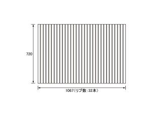 パナソニック Panasonic(松下電工 ナショナル) 風呂ふた(ふろふた フロフタ) 巻きふた RL91007HC (RL91007Hの代替品) 720×1067mm (リブ数:32本)