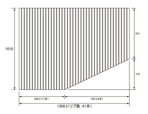 パナソニック Panasonic(松下電工 ナショナル) 風呂ふた(ふろふた フロフタ) 巻きふた RL91041LC (RL91041Lの代替品) 1010×1368.5mm (リブ数:41本)