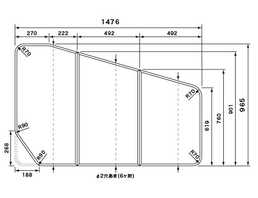 パナソニック Panasonic(松下電工 ナショナル) 風呂ふた(ふろふた フロフタ) 組みふた RLFK76KF1KKVC (RLFK76KF1KKCの代替品) 965×1476mm