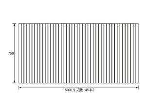 パナソニック Panasonic(松下電工 ナショナル) 風呂ふた(ふろふた フロフタ) 巻きふた RLSX74MF1K1C (RLSX74MF1K1の代替品) 750×1500mm (リブ数:45本)