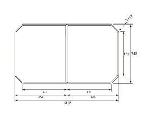 パナソニック Panasonic(松下電工 ナショナル) 風呂ふた(ふろふた フロフタ) 組みふた RSS78HN1SM 745×1312mm マイクロバブル浴室洗浄付き浴槽用