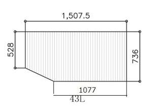 お風呂のふた トクラス (旧ヤマハ) 43L 【品番】 B10004335 巻きフタ ヤマハシステムバス用 風呂ふた 巻きふた 【寸法】長さ1507.5mm×幅726mm