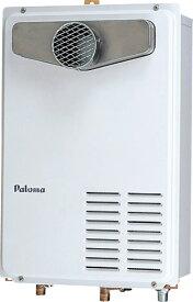 【メーカー直送品】【送料無料】Paloma/パロマ 16号給湯専用器 PS扉内設置型 PH-163EWL3/ガス給湯器