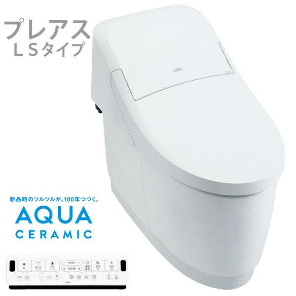 LIXIL・INAX シャワートイレ一体型 プレアスLSタイプ CL6 床排水200mm タンク式 アクアセラミック YBC-CL10S+DT-CL116