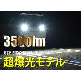 T16,LED,バックランプ,3500lm,VELENO,爆光,純正同様,無極性,ハイブリッド車対応,2球セット,車検対応,1年保証,送料無料