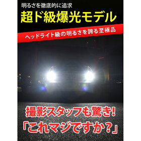 LED,バックランプ,T20,5600lm,VELENO,爆光,純正同様の配光,無極性,ハイブリッド車対応,2球セット,車検対応,1年保証,送料無料