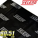 VELENO デッドニングシート 800×510mm デッドニング 高機能制振材 制振 防音 音質向上 ロードノイズの低減【宅配便配…