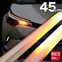 薄型シリコン 流れる LED ウインカー シーケンシャル 45cm 2本 超高輝度チップ 45発 側面 簡単取付 流星 LEDテープラ…