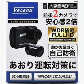 https://image.rakuten.co.jp/auc-reiztrading/cabinet/etc/veleno_y003_0.jpg