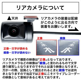 ドライブレコーダー,前後2カメラ,軽量コンパクト,VELENO,BETA,ノイズ対策済み,WDR,自動露出調整,フルHD,衝撃録画,モーションセンサー,送料無料
