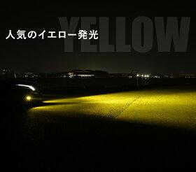 TOYOTA,純正フォグランプ,LED,3500lm,ホワイト,イエロー,フォグ,トヨタ,VELENO,2球セット,純正LED交換,バルブ交換,純正同形状,送料無料
