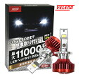 VELENO 純正HID バルブ D2S D4S LED化キット最大11000Lm LED ヘッドライト 実用新案取得済み 爆光 1年保証 純正バラス…