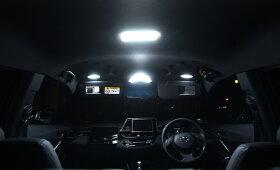 led,C-HR,CHR,専用設計,ルームランプセット,ナンバー灯,セット,内装ランプ,ルームランプ,フロント,センター,ラゲッジ,バニティ,バイザー,無極性,NGX50,ZYX10,送料無料