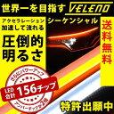 送料無料 VELENO シーケンシャルウインカー 薄型 シリコン 流れるウインカー 2色発光 白 アンバー LED テープライト 60cm 2本セット 切断可能...
