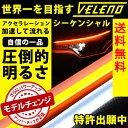 VELENO シーケンシャルウインカー 薄型 シリコン 流れるウインカー 2色発光 白 アンバー LED テープライト 60cm 2本セ…