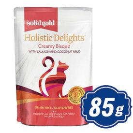 ソリッドゴールド パウチ サーモン&ココナッツミルク キャットフード 85g SOLID GOLD 【正規品】 【ポイント10倍】