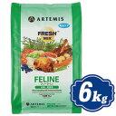 アーテミス フレッシュミックス フィーライン 6kg 成猫用 キャットフード ARTEMIS【正規品】 【ポイント10倍】