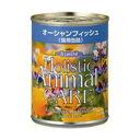 アズミラ キャットフード オーシャンフィッシュ 374g 猫用缶詰 【正規品】 azmira キャットフード 【ポイント10倍】