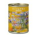 アズミラ キャットフード ビーフ&チキン 374g 猫用缶詰 【正規品】 azmira キャットフード 【ポイント10倍】