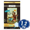 ロータス キャット グレインフリーチキンレシピ 1.2kg Lotus キャットフード【正規品】 【ポイント10倍】