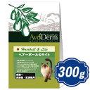 アボダーム キャット ヘアーボール&ライト 300g キャットフード AVO CAT hairball アボキャット 【正規品】