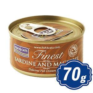 フィッシュ4 キャット 缶詰 イワシ&サバ 70g fish4 SARDINE AND MACKEREL 無添加フード【正規品】