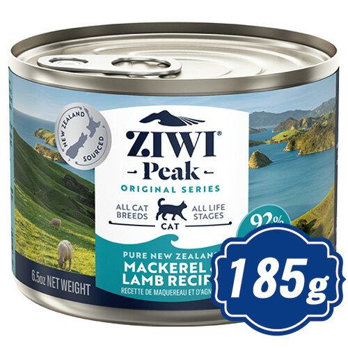 ジウィピーク キャット缶 マッカロー&ラム 185g キャットフード ジーウィピーク/ZiwiPeak 缶詰 【正規品】 【ポイント10倍】