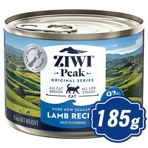 ジウィピーク キャット缶 ラム 185g キャットフード ジーウィピーク/ZiwiPeak 缶詰 【正規品】 【ポイント10倍】