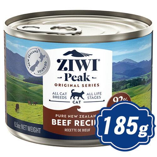 ジウィピーク キャット缶 グラスフェッドビーフ 185g キャットフード ジーウィピーク/ZiwiPeak 缶詰 【正規品】 【ポイント10倍】