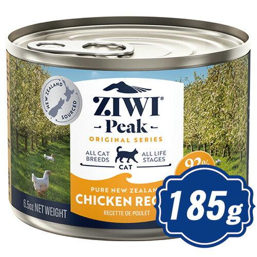 ジウィピーク キャット缶 フリーレンジチキン 185g キャットフード ジーウィピーク/ZiwiPeak 缶詰 【正規品】 【ポイント10倍】