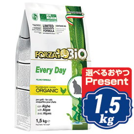 FORZA10 エブリデイ ビオ キャット 1.5kg フォルツァディエチ キャットフード 【正規品】