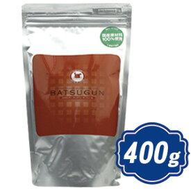 BATSUGUN バツグン シニア用 400g 国産ドッグフード 【ポイント10倍】 【正規品】