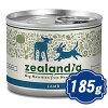 ジーランディアドッグウェットラム185gドッグフード缶詰【正規品】