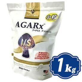 アーテミス アガリクス イミューンサポート I/S 小粒 ドッグフード 1kg ARTEMIS【正規品】 【ポイント10倍】