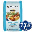 アーテミス フレッシュミックス アダルト ドッグ ドッグフード 13.6kg 中・大型犬成犬用 ARTEMIS【正規品】 【ポイント10倍】