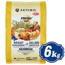 アーテミス フレッシュミックス ウエイトマネージメント&スモールブリードシニアドッグ ドッグフード 6kg 体重調整・…