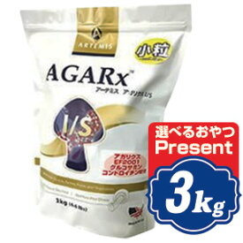 アーテミス アガリクス イミューンサポート I/S 小粒 ドッグフード 3kg ARTEMIS アーテミス【正規品】