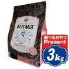 ブリスミックスグレインフリーサーモン小粒ドッグフード3kgBLISMIX【正規品】【ポイント10倍】