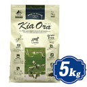 キアオラ ドッグフード ラム 5kg 【正規品】KiaOra 【ポイント10倍】