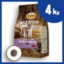 ニュートロ ワイルドレシピ 超小型犬〜小型犬用 成犬用 鹿肉 4kg 穀物フリー 【正規品】 ワイルド レシピ ドッグフー…